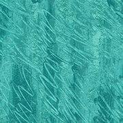 Turquoise Brushstroke Fabric