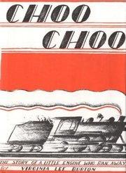 Choo Choo - Hardcover