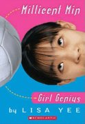Millicent Min, Girl Genius (Softcover)