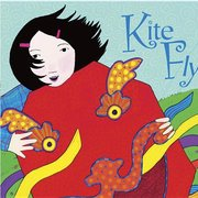 Kite Flying (Paperback)