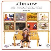 All In A Day - Softcover