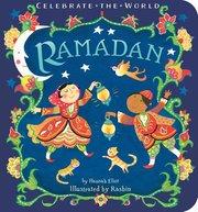 Ramadan BD
