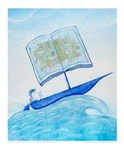 Peter Sis Giclee Print - Robinson