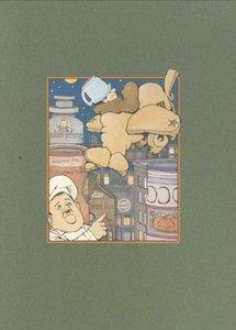Maurice Sendak Exhibition Catalog