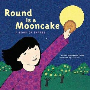Round is a Mooncake PB