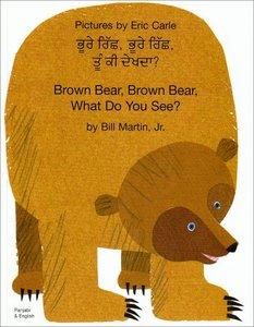 Brown Bear Softcover - Panjabi/English Bilingual Edition