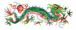 Dragon Limited Edition Print