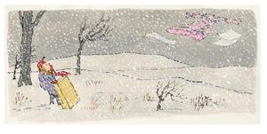 William Steig Postcard - Brave Irene
