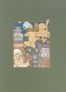 Maurice Sendak Exhibition Catalog