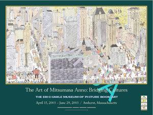 Mitsumasa Anno Exhibition Poster