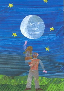 Eric Carle Postcard - Papa and Moon