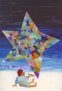 Eric Carle Postcard - Draw Me a Star