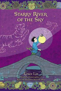 Starry River of the Sky (Paperback) - Autographed