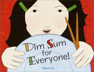 Dim Sum for Everyone (Hardcover)