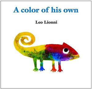 A Color of His Own - Hardcover