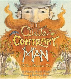Brown Book Plate & The Quite Contrary Man - Hardcover
