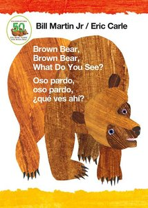 Brown Bear Board Book - Spanish/English Edition