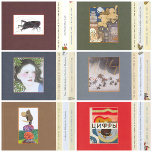 Exhibition Catalog Bundle 1