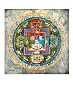 Peter Sis Giclee Print - Tibet Through the Red Box